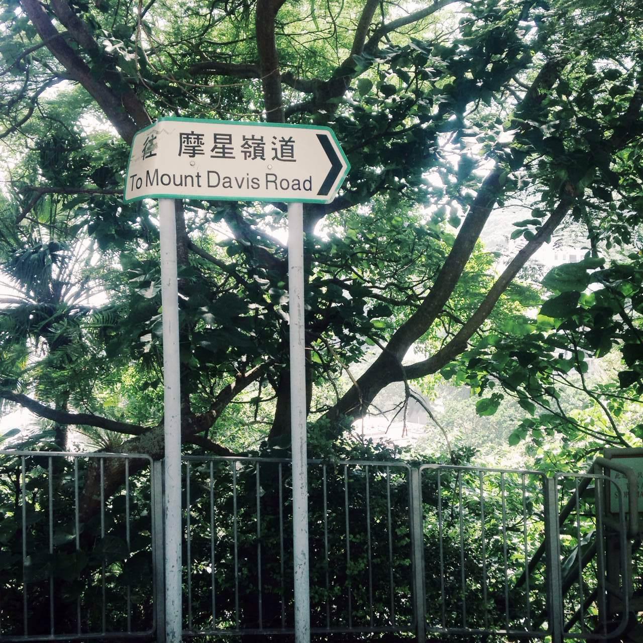 唱着粤语歌,在香港迷路了也不错