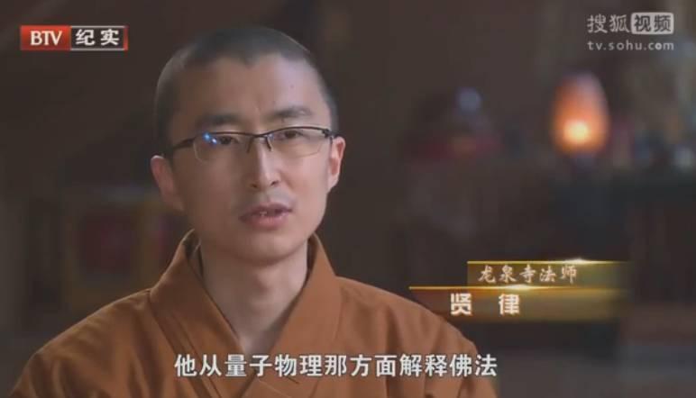 """中国最神秘寺庙:造机器人、扫地僧点化张小龙?北大清华博士都要""""排队出家""""?"""