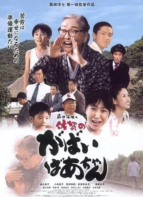 扫厕所40年,是日本最穷外婆,却把生活过成了神级剧情,萌翻了!