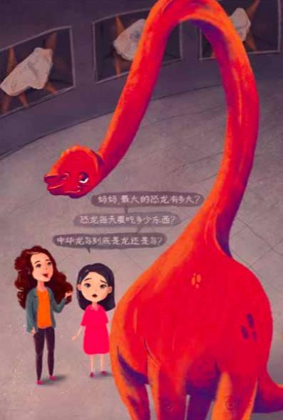 徐星:恐龙如何带领孩子走进科学殿堂?