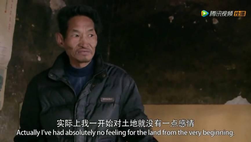 豆瓣9.2,它拍出了最赤裸的中国