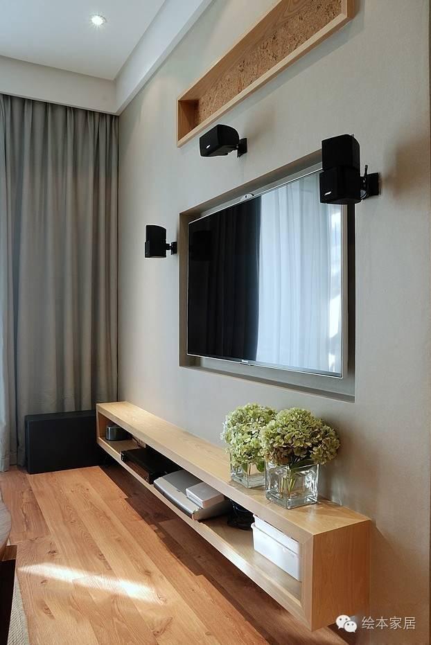 做个置物架,让你的客厅颜值爆表!