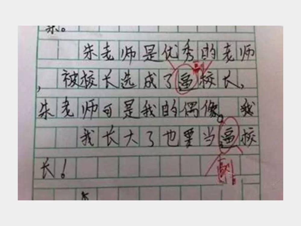 2年时间,他把中国34个省市的名字做活了|好好写字,用心设计