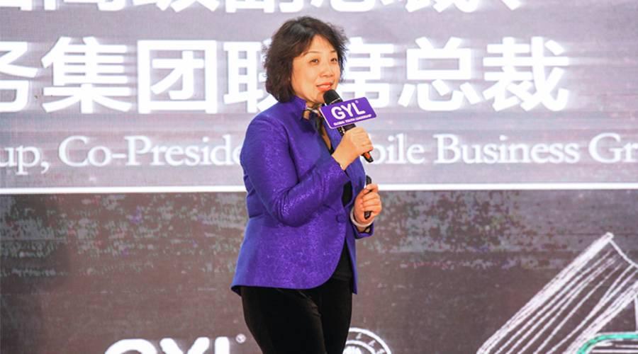 联想全球副总裁乔健:如何处理上级、平级和下级的关系?