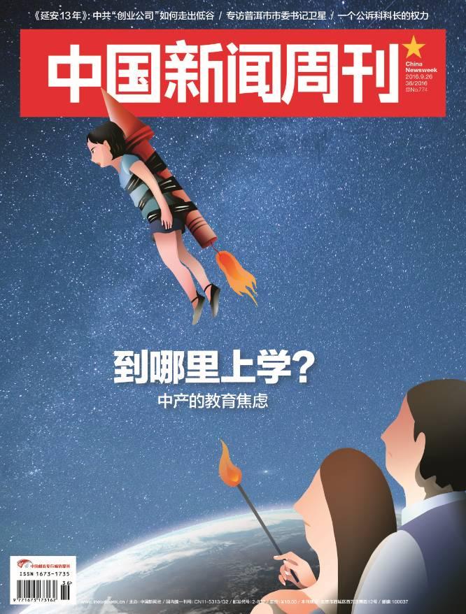 """底层动不了,中产走出去,中国特色的""""小别离""""教育"""