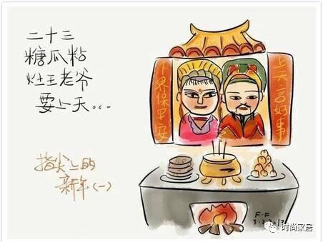 春节习俗大盘点,有些东西是不该被忘记的
