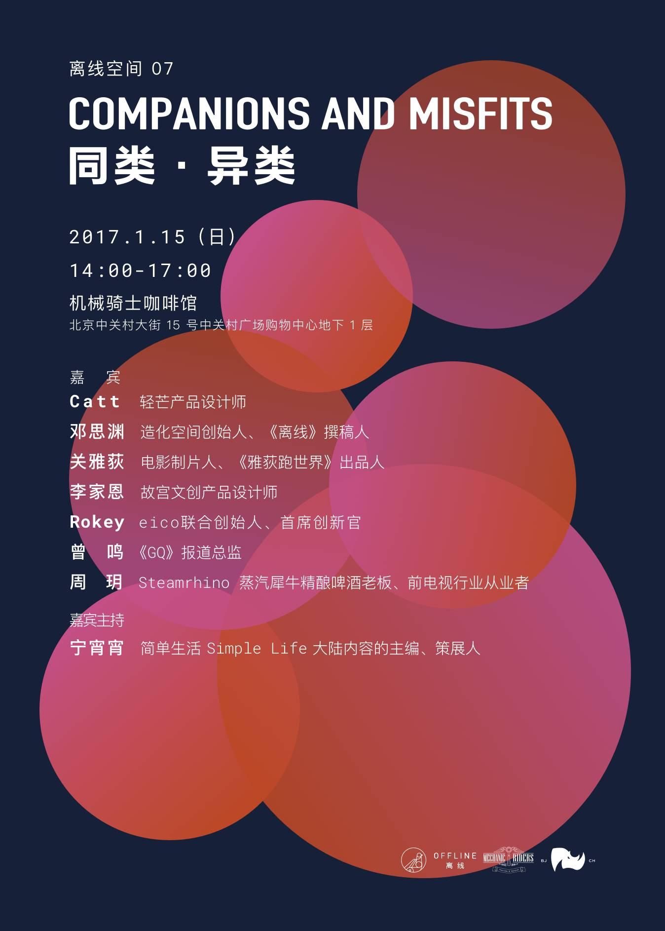 【最后一天】新年活动 68 折团购优惠