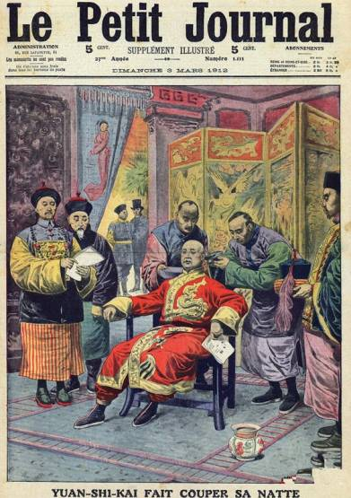 """他调侃左宗棠、戏说袁世凯、劝曾国藩夺权、是肃顺拜把子、齐白石之师、""""最爱""""老妈子......"""