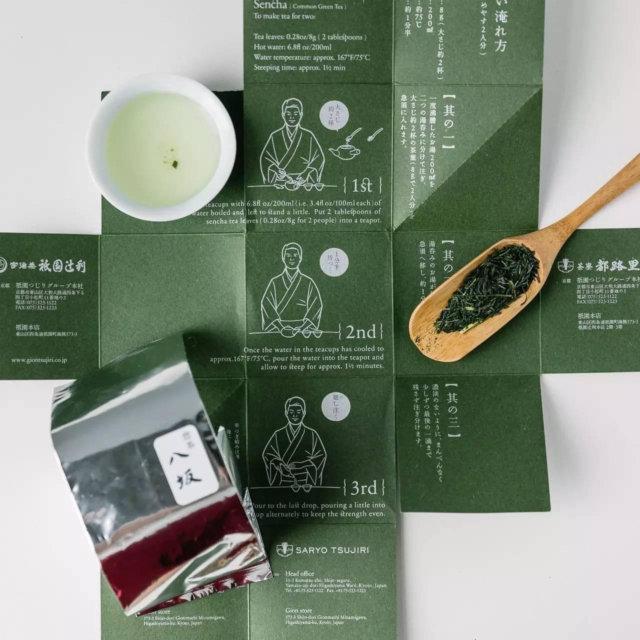 企鹅市集   日本茶味道,从这里开始~