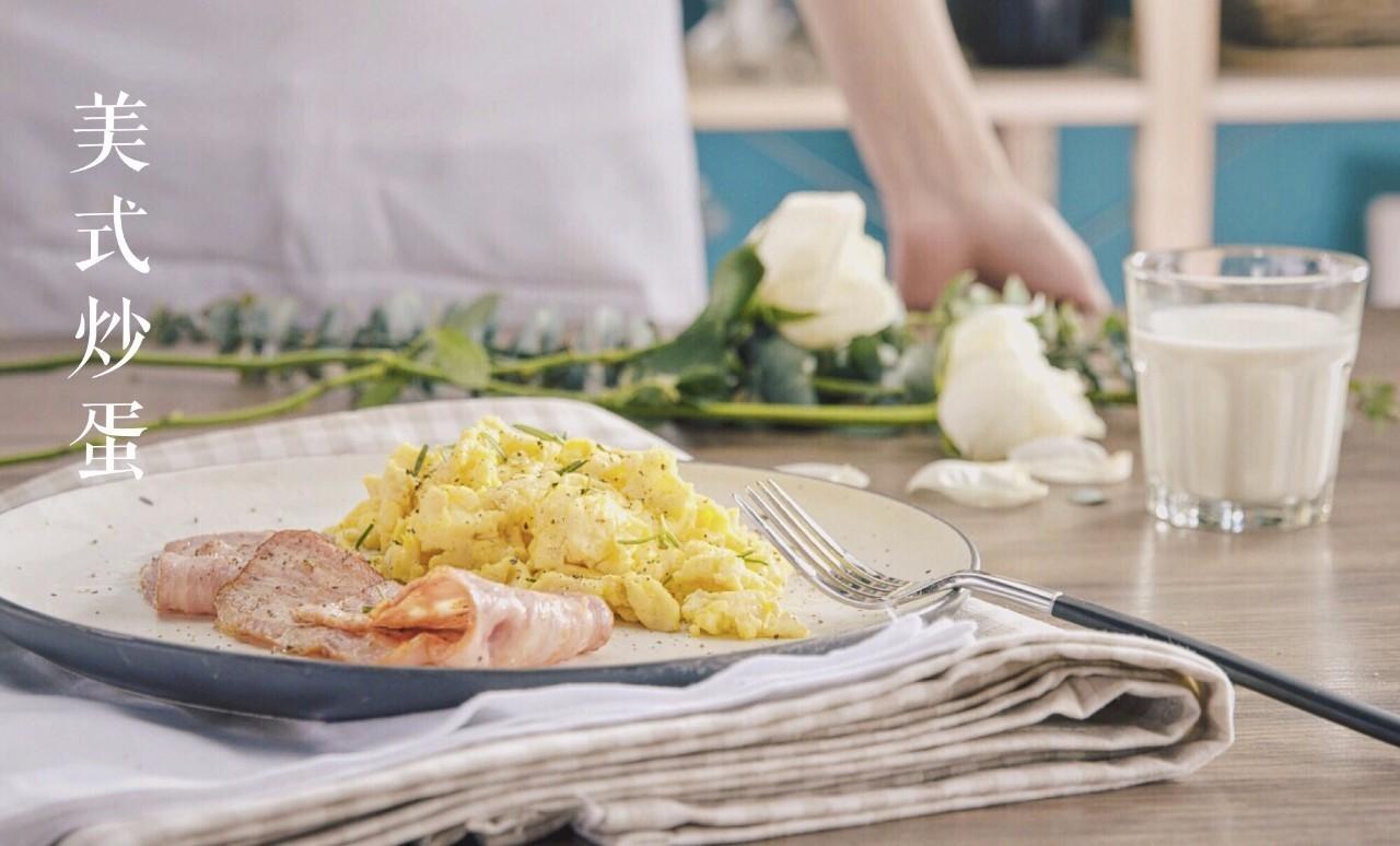▶️ 懒得做早饭?一起炒个蛋!