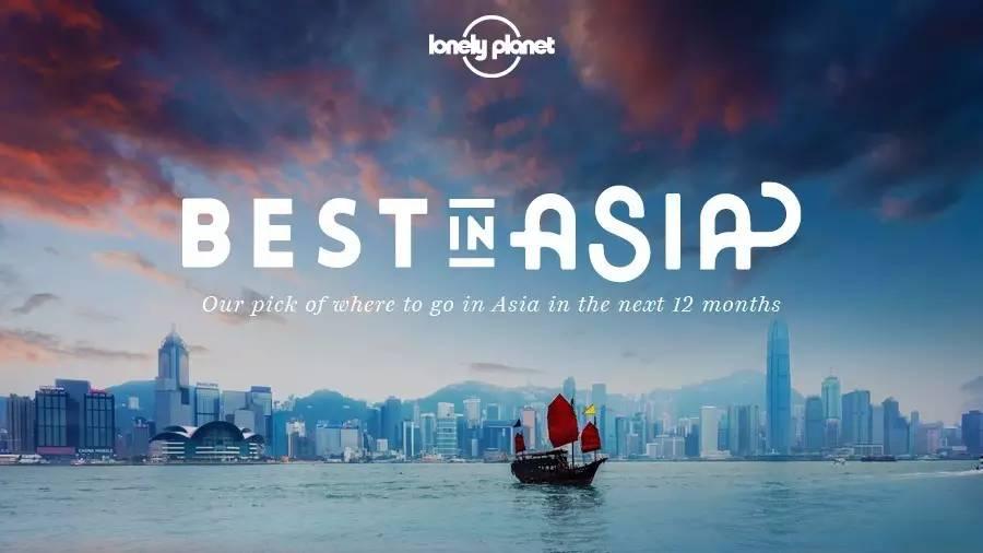 为什么说北海道是2016最值得去的亚洲旅行目的地?
