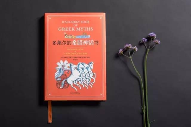 清华、北大、复旦名教授家的孩子,暑假都在看这本书!