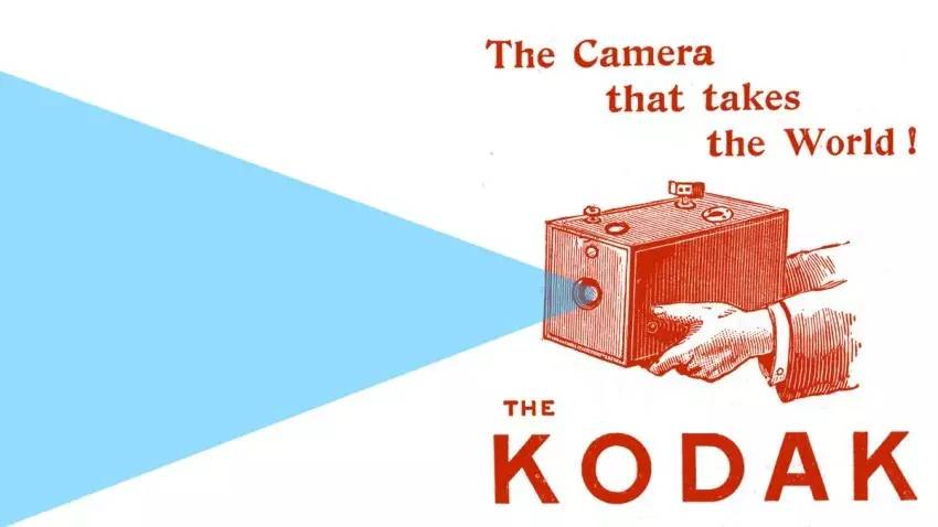 为什么巨头公司总会在顷刻之间倒下?看看柯达你就明白了