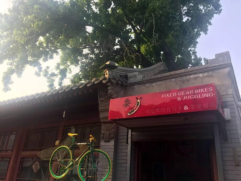 荐文 | 去玩!我私藏的北京16个小众又好玩的地方