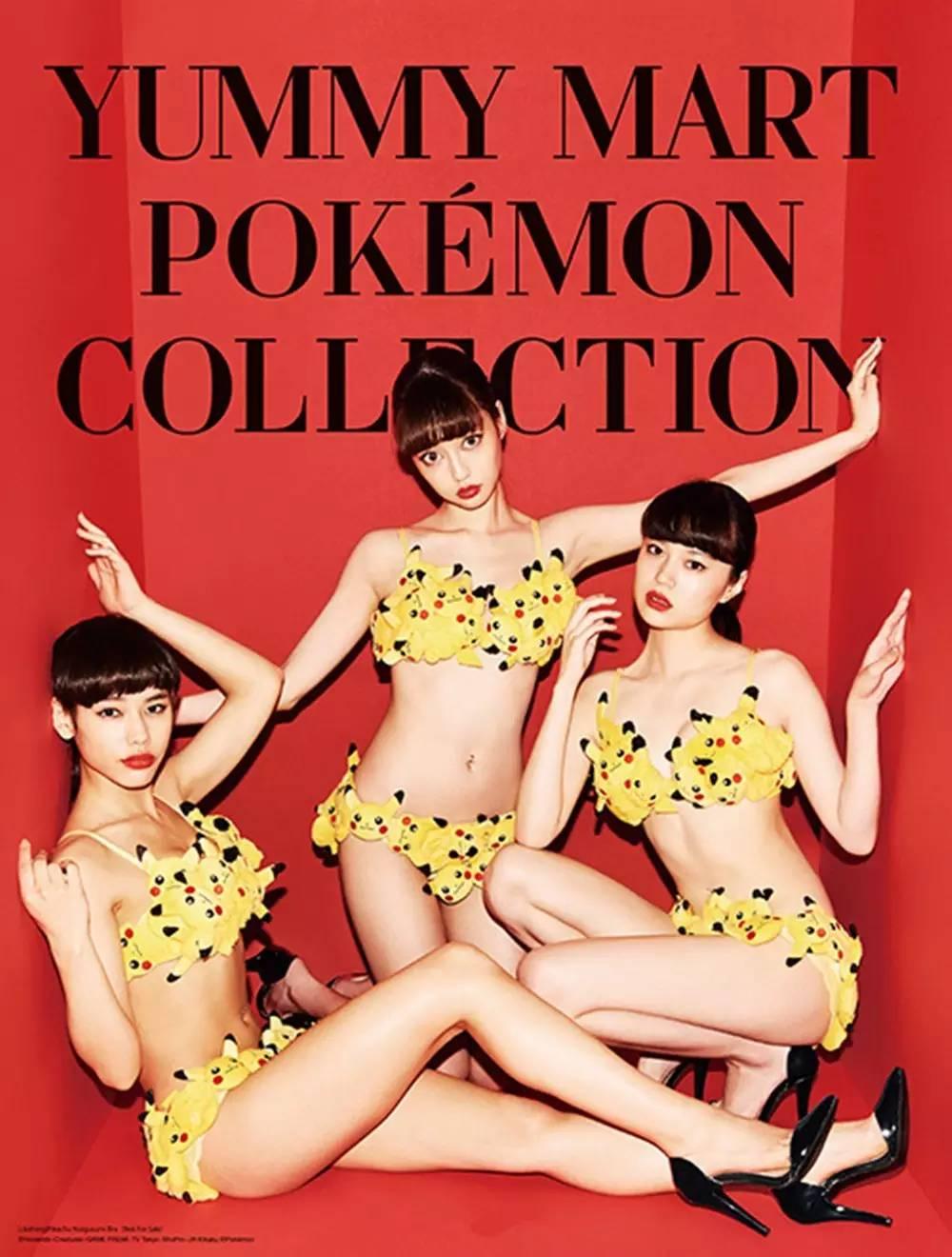 Pokémon Go入侵时尚圈,蕾丝上衣、比卡丘bra,小精灵的时髦你真的懂吗?