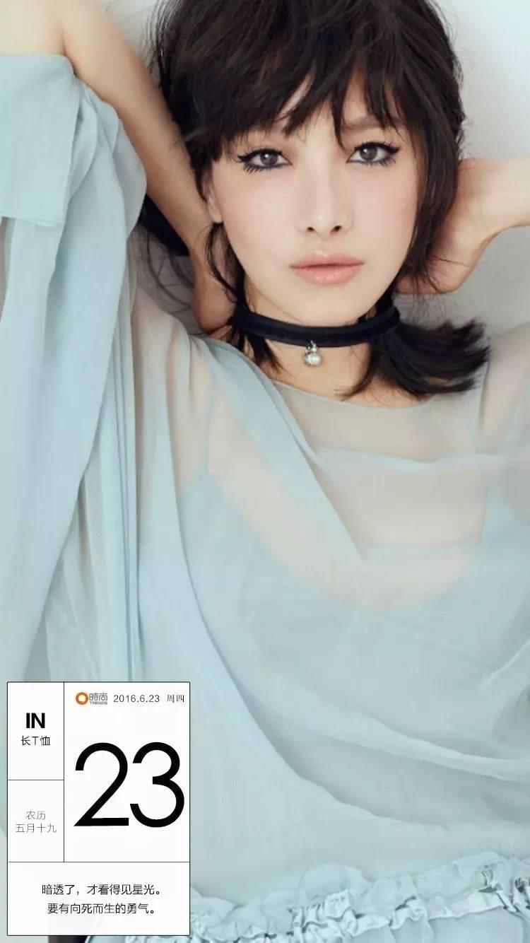 Chanel奢侈品牌连冠,H&M坐稳高街榜首   时尚集团×新榜联合发布品牌榜