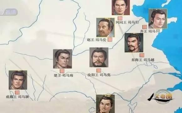 清谈误国,王衍背锅(下)