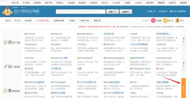 素材大集合:从哪些网站可以找到优质又满意的免费PPT素材