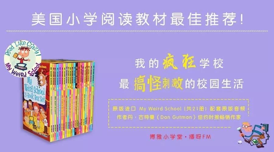 这位耶鲁写作课老师说,中国学生的写作习惯恰恰是美国大学最忌讳的